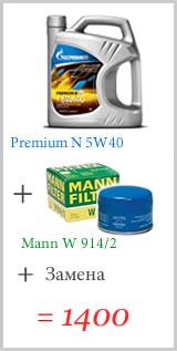 Premium-n